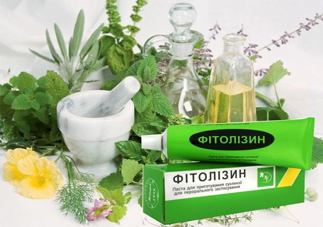 Фитолизин при цистите: преимущества применения природного средства
