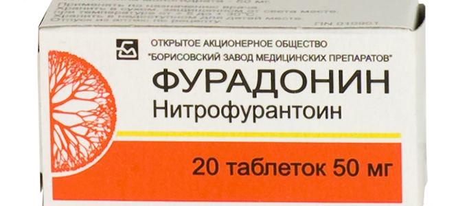 медикаментозное - таблетки, препараты, лекарство